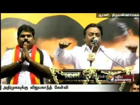 Vijayakanth-says-Stalin-can-only-conquer-DMK-not-Tamil-Nadu