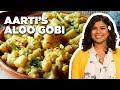 Aarti Sequeira's Aloo Gobi Recipe   Aarti Party   Food Network