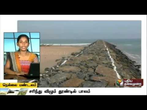 A-Compilation-of-Nellai-Zone-News-18-03-16-Puthiya-Thalaimurai-TV