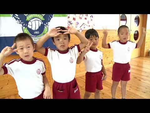 ガイナマン体操 ーいなば幼稚園ー