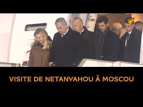 Pourquoi la nouvelle visite de Benyamin Netanyahou à Moscou revêt une grande importance