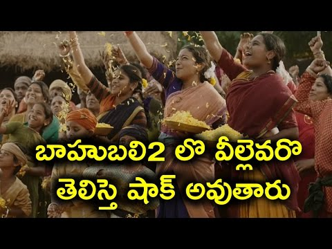 Shocking !! Do you recognize who they are in Bahubali 2 Movie ?