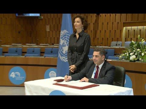 يونسكو: المغرب يوقع الاتفاقية المعدلة حول الاعتراف بالدبلومات في التعليم العالي