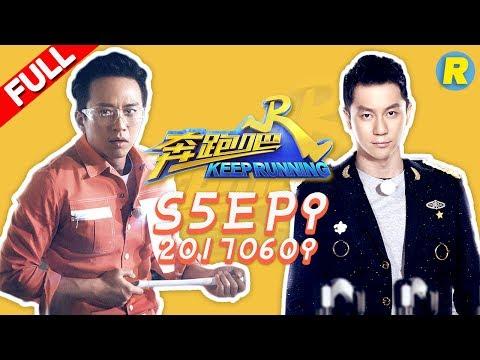 【ENG SUB FULL】Keep Running EP.9 20170609 [ ZhejiangTV HD1080P ]