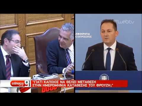 Προανακριτική: Νέα κόντρα την Πέμπτη για Τζανακόπουλο-Πολάκη | 05/11/2019 | ΕΡΤ