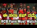 VIVO IPL 2018 Anthem Kannada Video Song #BESTvsBEST!