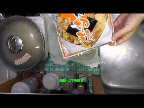 飲酒ダイエット・野菜高騰時のモヤシ焼麸