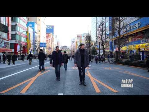 Tokio Wstecz