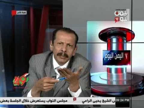اليمن اليوم 03 12 2016