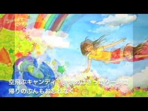 夢絵コンテスト 〜未来の広告〜.m4v