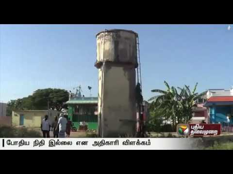 Sivakasi-residents-request-to-replace-damaged-water-tank