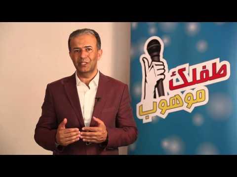 نجلاء حميد - تقيم الدكتور أيمن تيسير