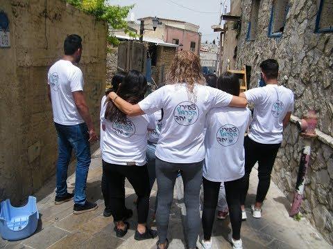 צעירים ונבחרי ציבור בעוספיה צובעים ומשפצים