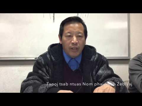 Txooj Tsab ntuas Zeb Yaj (видео)