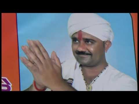 Video Sadhimaa Havan  11th Patoutsav  Part -3, 26-9-2018 download in MP3, 3GP, MP4, WEBM, AVI, FLV January 2017