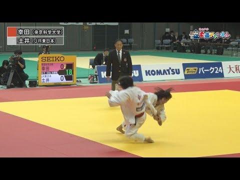 女子63kg級決勝