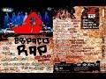 DVD Espaço Rap Ao Vivo Especial [Filmagem] Completo Em HD [2004]