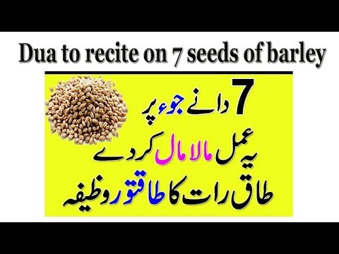 Video Wazifa To Get Wealth || Jo K 7 Dano Par Ya Razzaku Ka Amal || Ramzan Ka Wazifa download in MP3, 3GP, MP4, WEBM, AVI, FLV January 2017