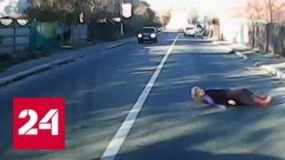 Автодорожный спектакль: как аферисты обманывают водителей