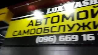 izI-2moK6v8