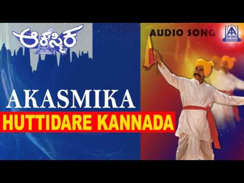 baarisu kannada dindimava mp3 song