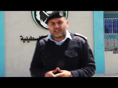 فاصل :: إدارات الشرطة الفلسطينية عمل متواصل لراحة المواطن