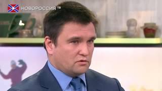 Климкин анонсировал визовый режим с Россией