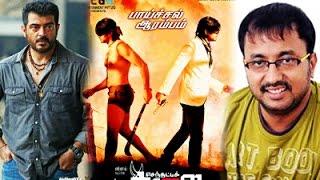 Saran about Vijay, Ajith & Aayirathil Iruvar