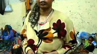 """Mana hidhaa Yemen: """"Nuus lammiiwwan Oromoo ti  uu! uu! uu! """""""