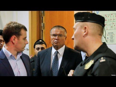 Улюкаева оставили под домашним арестом (видео)