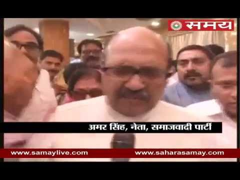 Amar Singh and Beni Prasad Varma filed nomination for Rajya Sabha