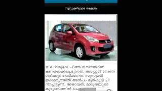 Madhyamam Online YouTube video