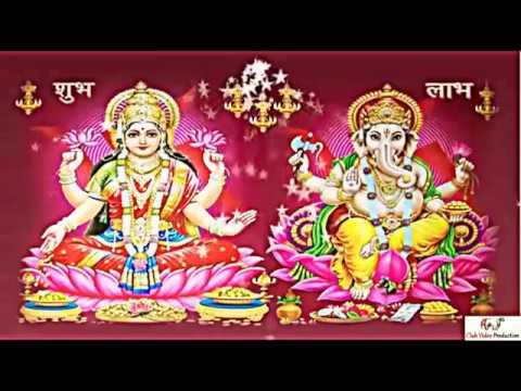 Video lakshmi mata aarti by Anuradha Paudwal download in MP3, 3GP, MP4, WEBM, AVI, FLV January 2017