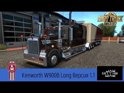Kenworth W900 Long 1.35.x