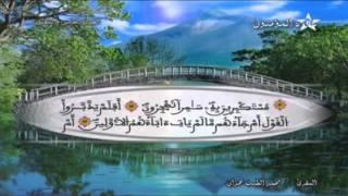 المصحف المرتل الحزب 35 للمقرئ محمد الطيب حمدان HD