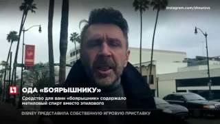 Сергей Шнуров посвятил стихотворение «боярышнику»