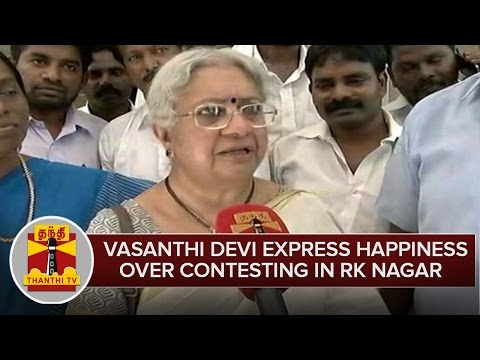 TN-Elections-2016--Vasanthi-Devi-Express-Happiness-Over-Opportunity-To-Contest-in-R-K-Nagar