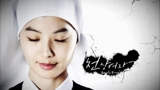 Video Angel's Revenge | 天上女子 | 천상여자 - Ep.1 (2014.01.20) MP3, 3GP, MP4, WEBM, AVI, FLV Maret 2018