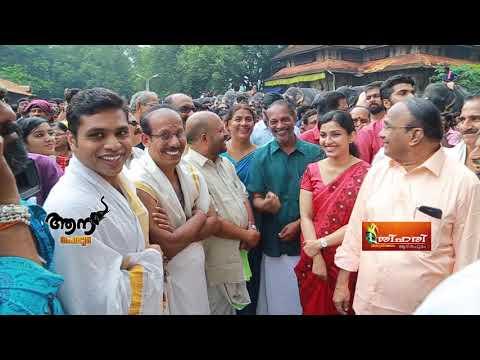 Video Aanaperuma Vadkumnathan Aanaootu 2018 epi 57 download in MP3, 3GP, MP4, WEBM, AVI, FLV January 2017