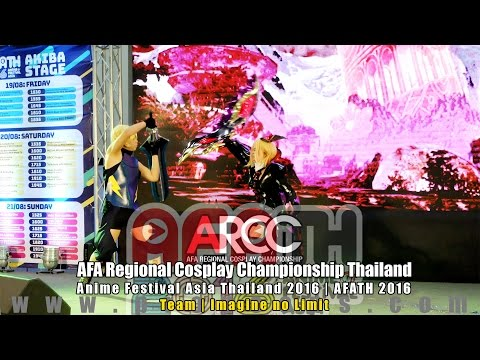 AFATH 2016 | Day 3: ARCC – Team 05 Imagine no Limit – Phantasy Star Online 2