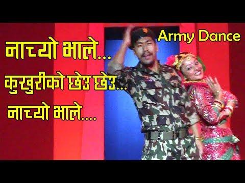 (Lahure Dance लाहुरे डान्स (Army Dance) - Duration: 4 minutes, 23 seconds.)
