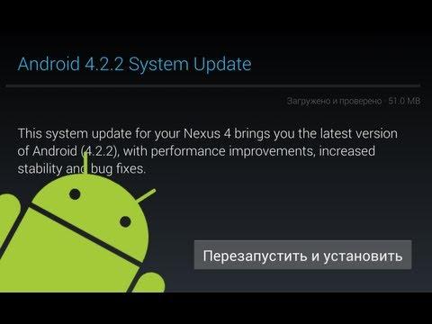 Что Может Андроид 4.2