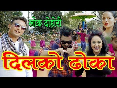 (Dilko Dhoka दिलको ढोका By Santosh bc & Subhadra... 6 minutes, 46 seconds.)