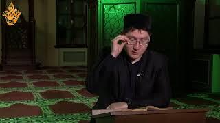 Айдар хазрат Карибуллин. История религий