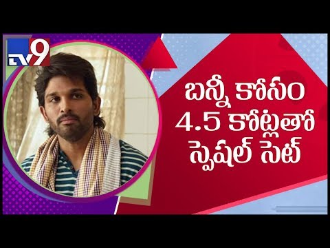 Massive set for Allu Arjun-Trivikram film @ Annapurna Studios