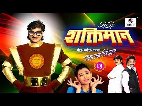 Video Sorry Shaktimaan DJ - Marathi Song - Sumeet Music download in MP3, 3GP, MP4, WEBM, AVI, FLV January 2017