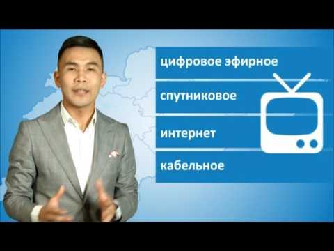 Переход на цифровое ТВ RU