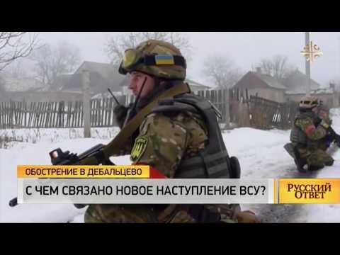 СРОЧНО УКРАИНА ПОШЛА В НАСТУПЛЕНИЕ ПОСЛЕДНИЕ НОВОСТИ УКРАИНЫ LATEST NEWS OF UKRA (видео)