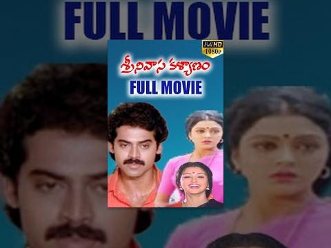 Srinivasa Kalyanam Telugu Full Movie || Venkatesh, Bhanupriya, Gouthami | Silly Monks