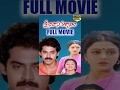 Srinivasa Kalyanam Telugu Full Movie || Venkatesh, Bhanupriya, Gouthami
